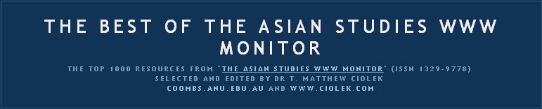 the best of the asian studies banner